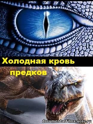 Смотреть фильмы дорамы озвучка русском