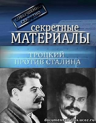 trotsky and stalin essay
