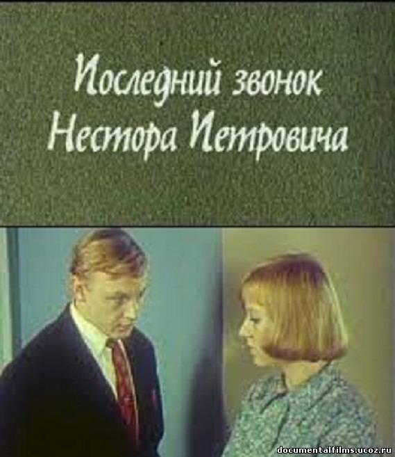 Порно фильм про женщину секретного агента опубликованные истории