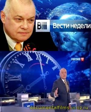 - национальный вопрос с дмитрием киселевым - телеканал россия: