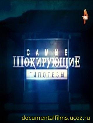 Смотреть сериалы фильмы драмы мелодрамы русские 2012 2014