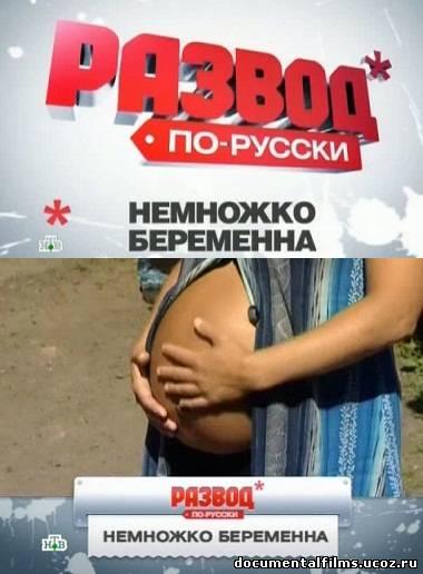 Глицериновые свечи для беременных отзывы 60