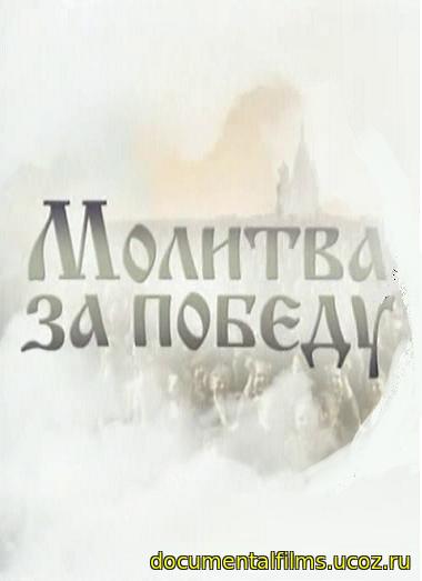 Смотреть фильм одесса мама 10 серия