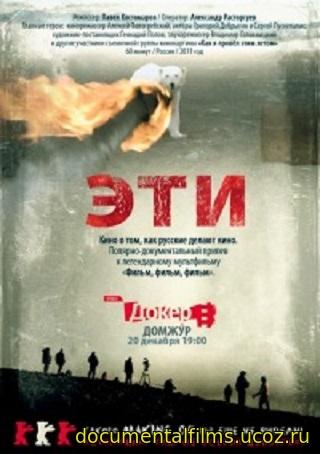 Российские боевики сериал 2016 смотреть фильм онлайн