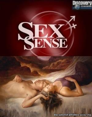 Смотреть онлайн фильм discovery о сексе фильмы для взрослых