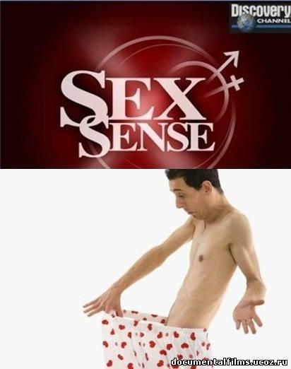 О сексе наиболее извращенный секс дискавери