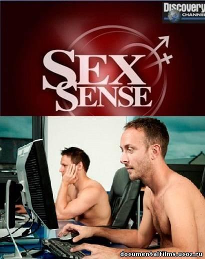 Дискавери о сексе грудь