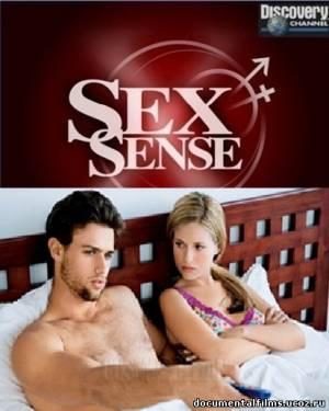 o-sekse-film-diskaveri