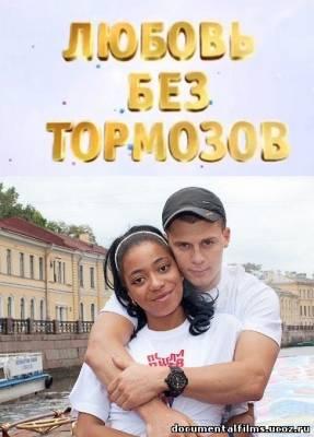 фильмы русские про тайгу смотреть онлайн бесплатно